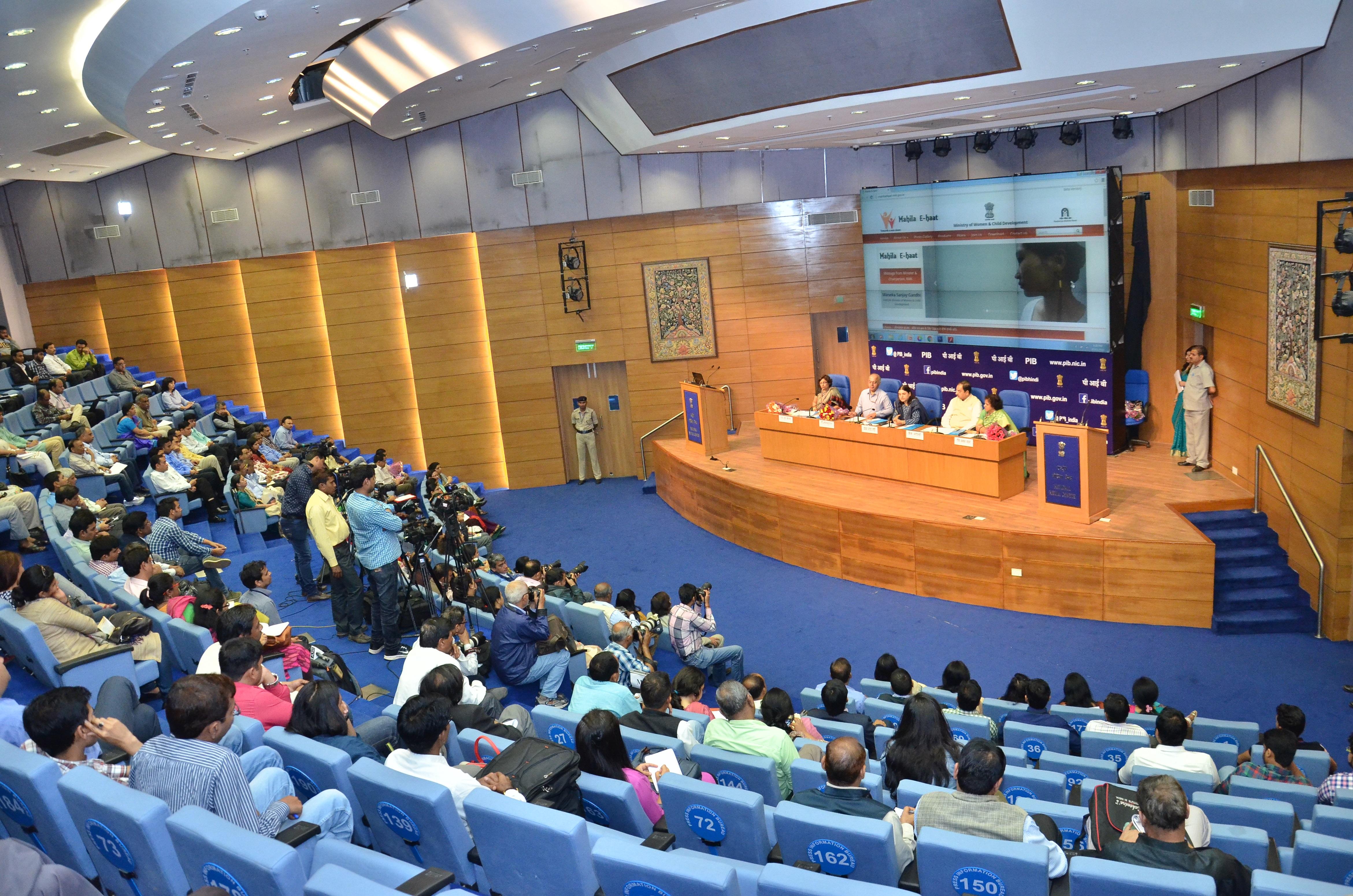 Launching of Mahila E-haat