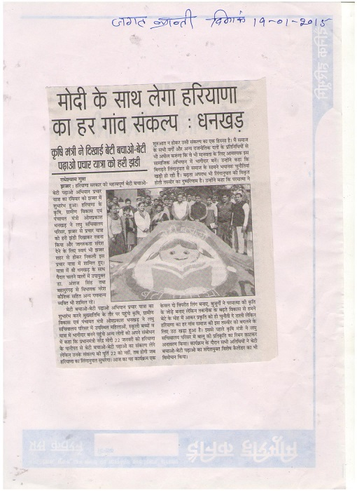 News Clipping regarding Beti Bachao-Beti Padhao - Photo 3