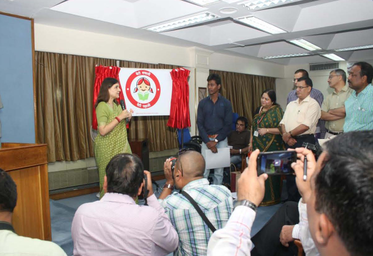Photos of Press Conference of Smt. Maneka Sanjay Gandhi, Union Minister of WCD held at 12 pm on 17th September 2014 - Photo 4