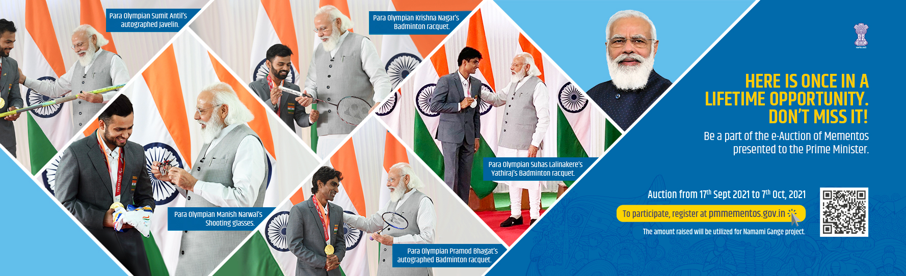 Banner of PM Mementoes