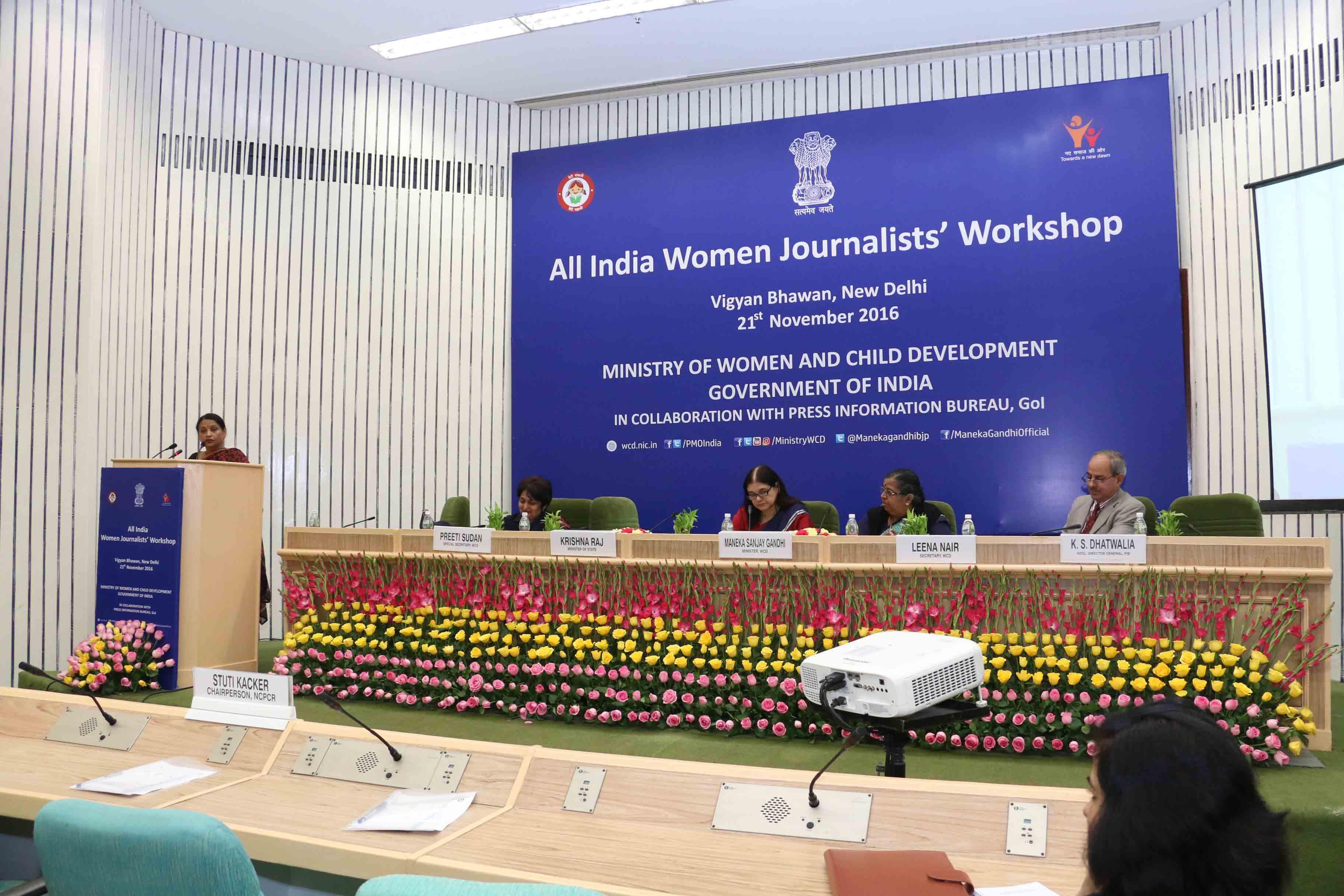 All India Women Journalists Workshop at Vigyan Bhawan 4