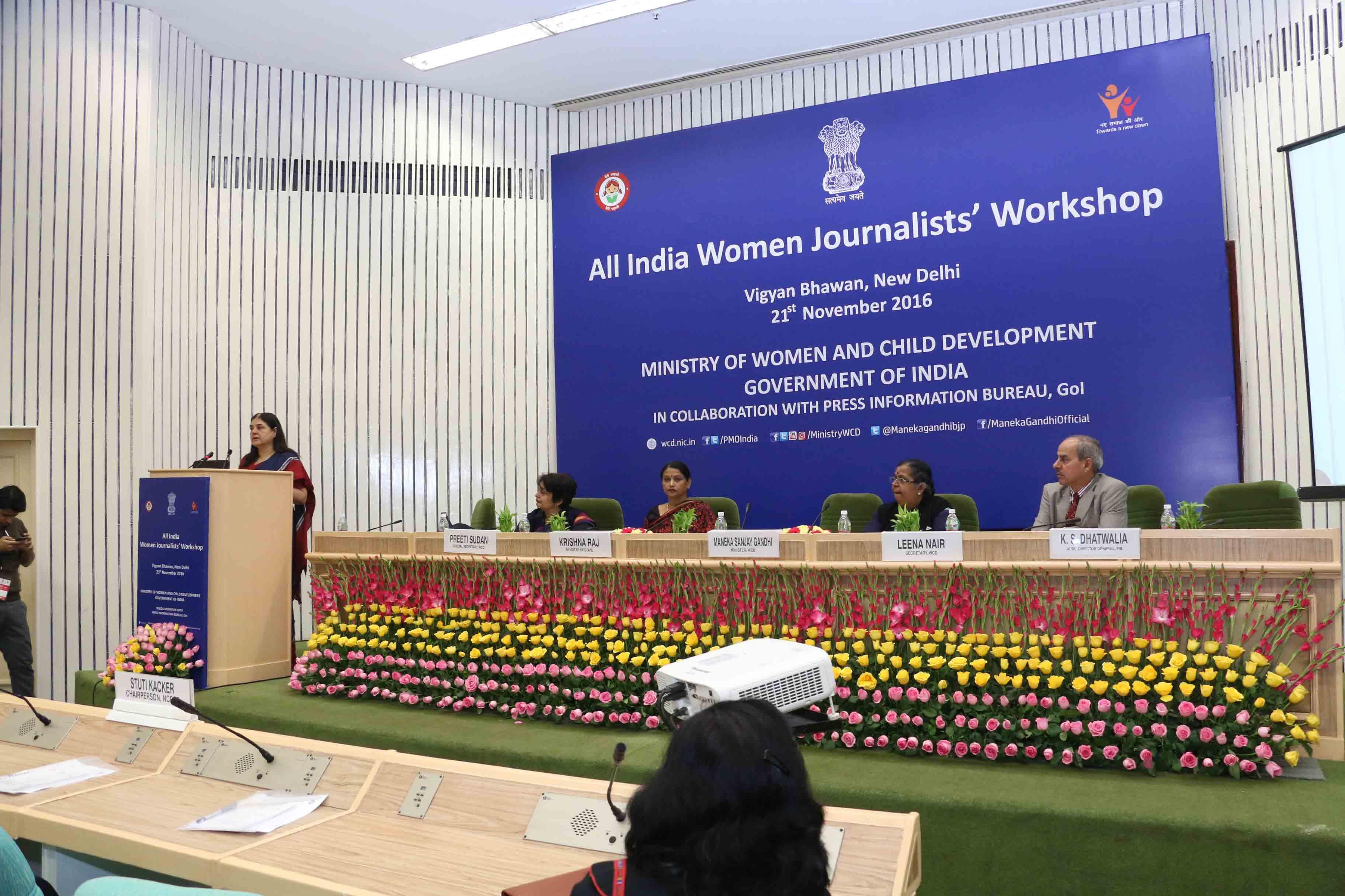 All India Women Journalists Workshop at Vigyan Bhawan 6
