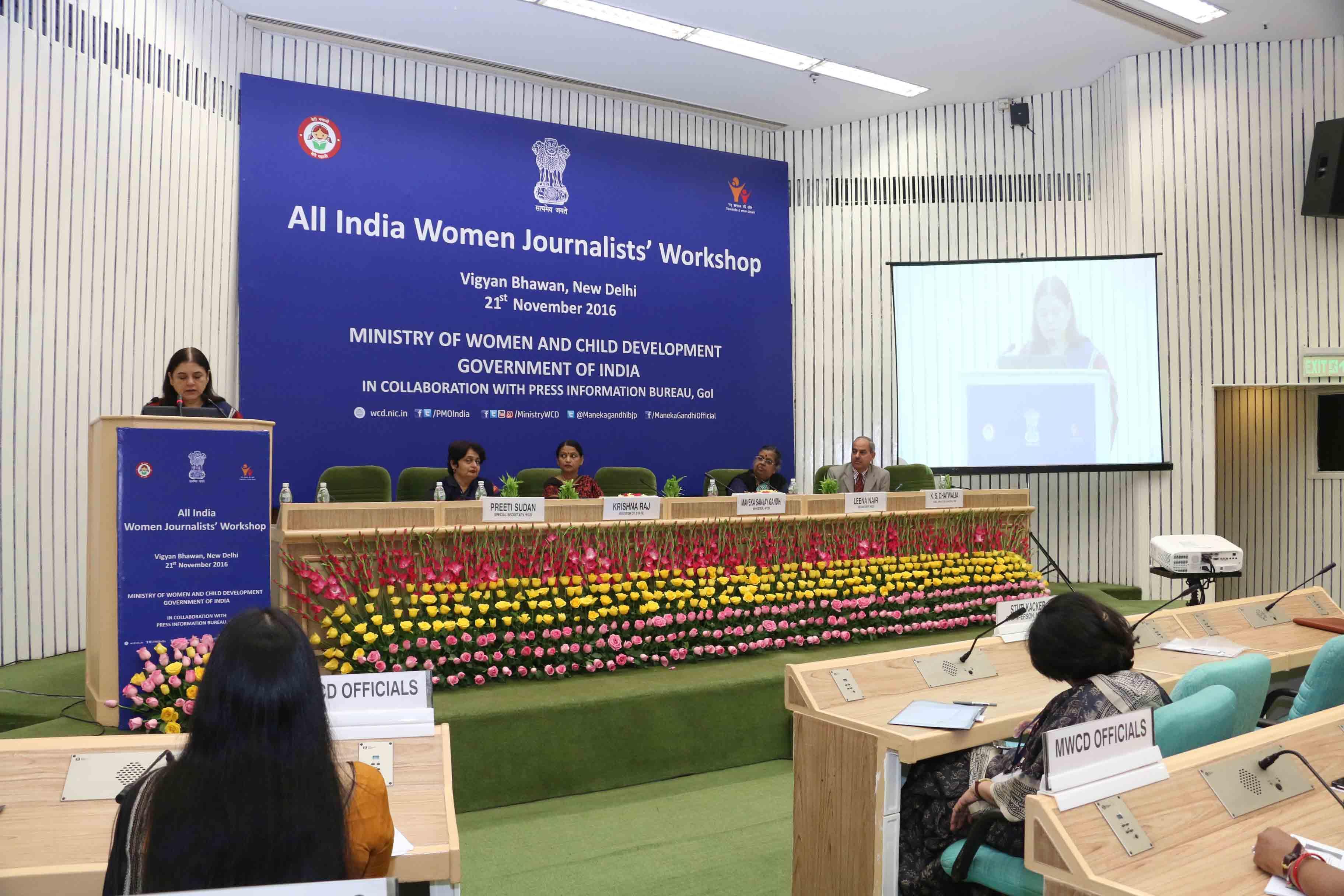 All India Women Journalists Workshop at Vigyan Bhawan 7