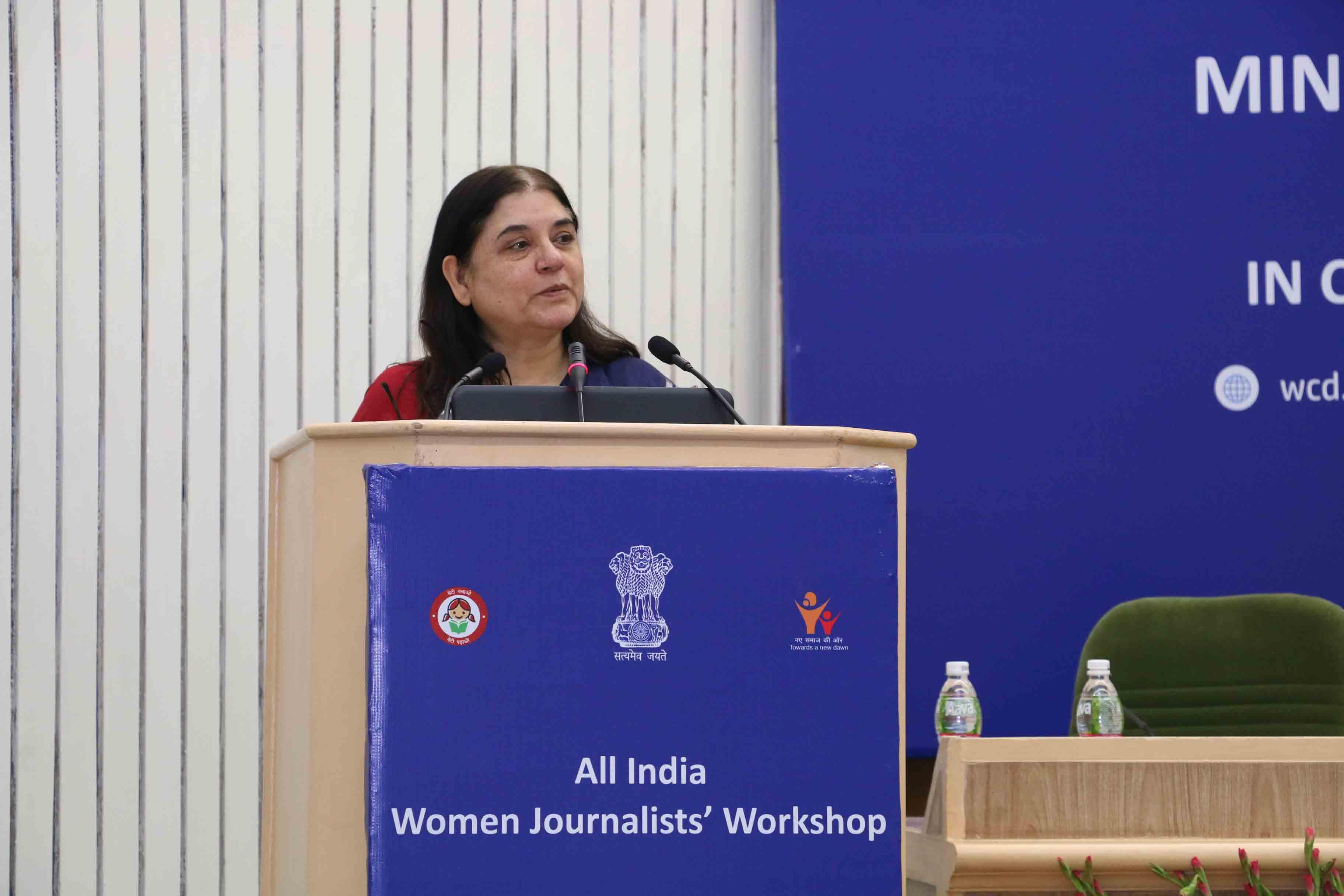 All India Women Journalists Workshop at Vigyan Bhawan 8