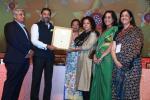 Skoch Award2