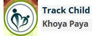 Track child